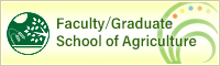 Faculty/Graduate School of Agriculture