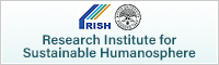 Research Institute for Sustainable Humanosphere