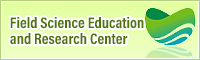 Field Science Education and Research Center