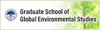 Graduate School of Global Environmental Studies